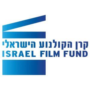 Israel Film Fund - קרן הקולנוע הישראלי