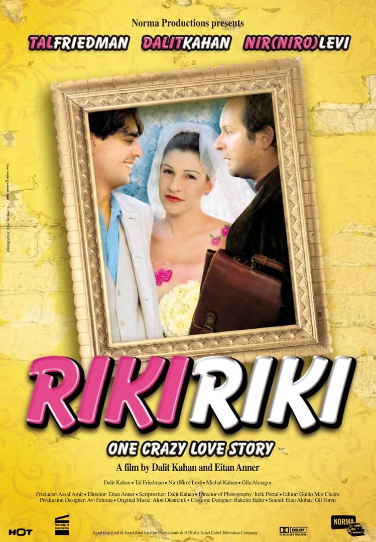 Riki Riki